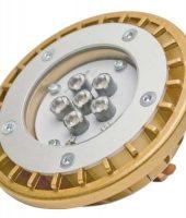 10-watt-12v-flex-led-par36-bulbs-by-unique-1376178088-jpg